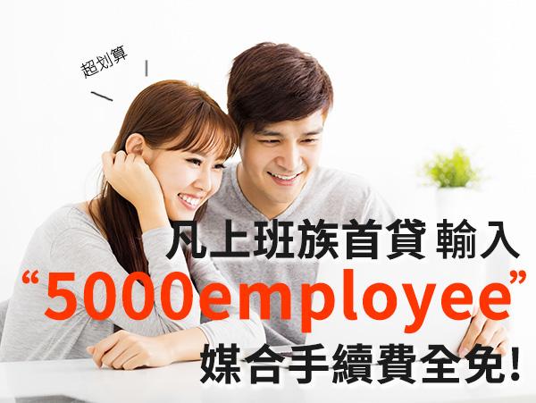 employee-600x451