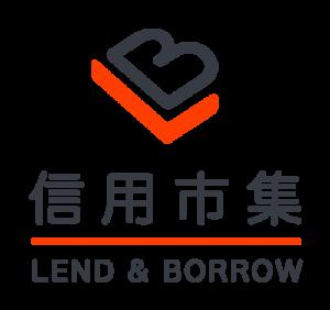 lend-borrow-300x282