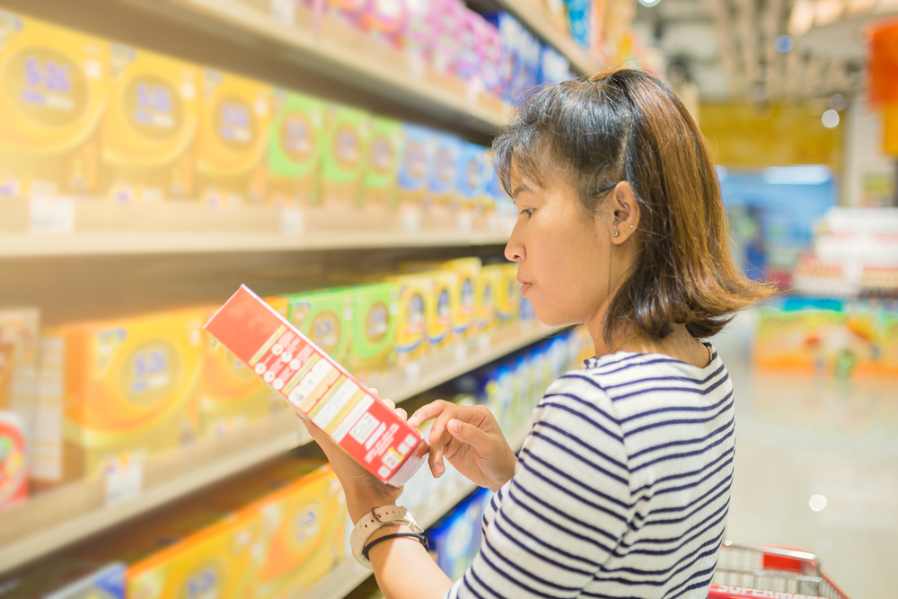 交易資訊不對稱,消費者往往淪為冤大頭而不自知。