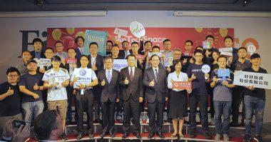 信用市集(前排右四)與其他新創單位難得「同框主委」大合照(前排中)一齊喊話為台灣金融科技開拓更多機會!