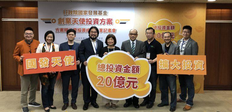 有了國發基金天使投資的認可與加持,將立足台灣放眼亞洲,持續為台灣打造更加公平、透明、互利的金融環境,LnB信用市集將代表的不只是P2P Lending(個人對個人借貸),而是為台灣人量身打造一個全新的金融觀念-互利銀行金融(P2P Banking)。互利銀行金融
